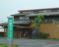 中田クリニック(内科・小児科)(周辺)